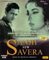 Sanjh Aur Savera 1964, Guru Dutt, Mohammad Rafi, Meena Kumari, Mehmood, Lata Mangeshkar